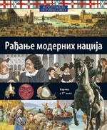 Rađanje modernih nacija – 12. knjiga