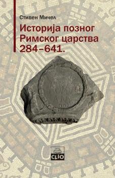 Istorija poznatog rimskog carstva