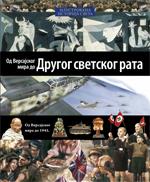 Od Versajskog mira do Drugog svetskog rata – 21. knjiga