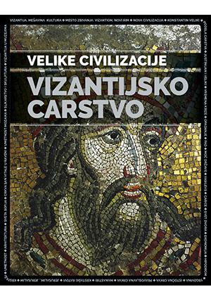 Vizantijsko carstvo – Velike civilizacije