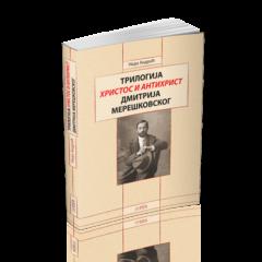 Trilogija Hristos i Antihrist Dmitrija Mereškovskog