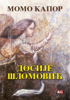 Dosije Šlomović – novo izdanje 620,00 Rsd 558,00 Rsd