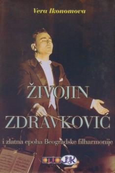 Živojin Zdravković i zlatna epoha Beogradske filharmonije