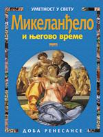 Mikelanđelo i njegovo vreme