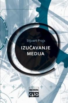 Izučavanje medija