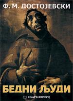 Bedni ljudi – Dostojevski