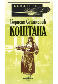 Koštana – Borisav Bora Stanković