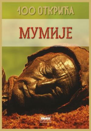 Mumije /tvrd povez/ – u prodaji od 17.01.2018.