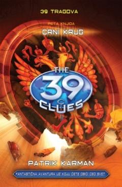 39 tragova: Crni krug – peta knjiga