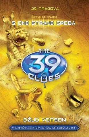 39 tragova: S one strane groba – četvrta knjiga