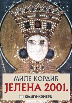 Jelena 2001
