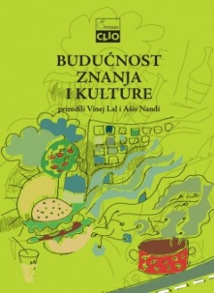 Budućnost znanja i kulture