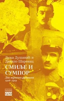 Smilje i sumpor – Dva vojnička dnevnika 1916–1919