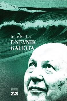 Dnevnik galiota