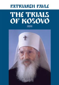The Trials of Kosovo