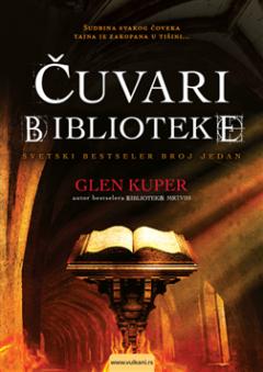 ČUVARI BIBLIOTEKE