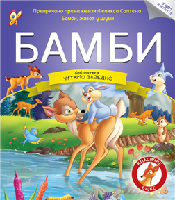 Čitamo zajedno - BAMBI