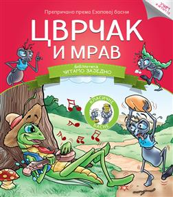 Čitamo zajedno - CVRČAK I MRAV
