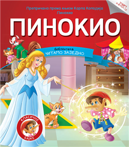 Čitamo zajedno - Pinokio