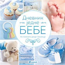 *Dnevnik jedne bebe – za dečake