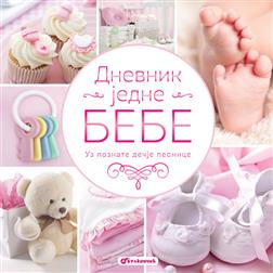 *Dnevnik jedne bebe – za devojčice