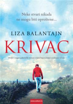 KRIVAC