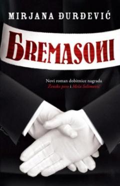 Bremasoni