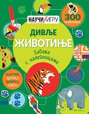 Divlje životinje - knjiga sa nalepnicama