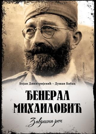 Đeneral Mihajlović, završna reč