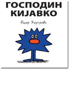Gospodin Kijavko