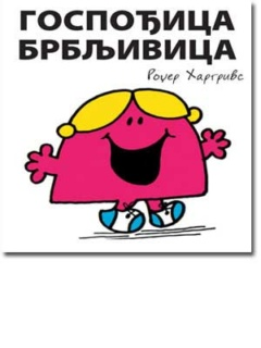 Gospođica Brbljivica