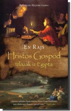 Hristos gospod, izlazak iz Egipta