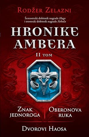 Hronike Ambera - II tom: Znak jednoroga / Oberonova ruka / Dvorovi Haosa
