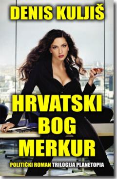 Hrvatski bog Merkur