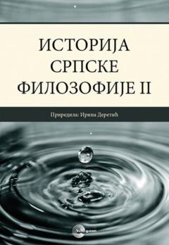 Istorija srpske filozofije II