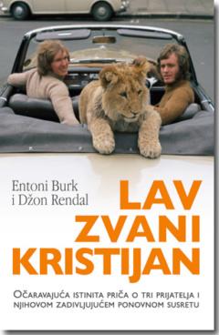 Lav zvani Kristijan