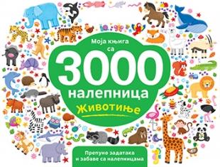 Moja knjiga sa 3000 nalepnica – Životinje