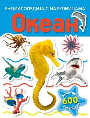 Okean – Enciklopedija s nalepnicama