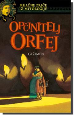 Opčinitelj Orfej