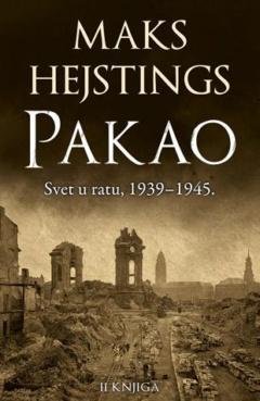 Pakao: Svet u ratu 1939–1945. – II knjiga