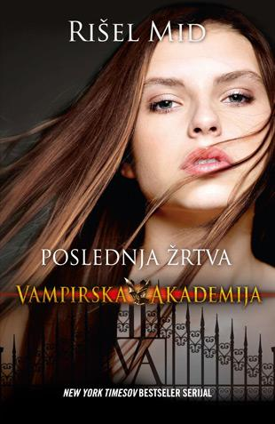Poslednja žrtva - Vampirska akademija
