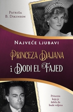 Princeza Dajana i Dodi El Fajed