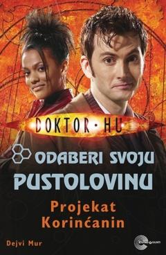 DOKTOR HU – Projekat Korinćanin