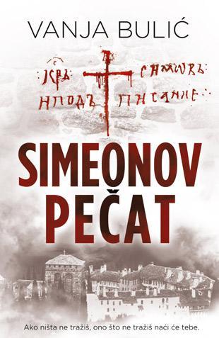 Simeonov pečat