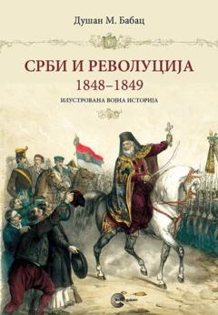 Srbi i Revolucija 1848 – 1849