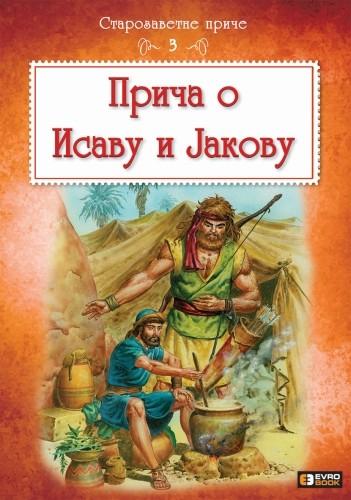PRIČA O ISAVU I JAKOVU
