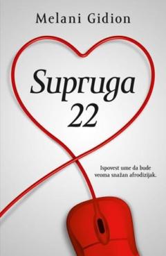 Supruga 22