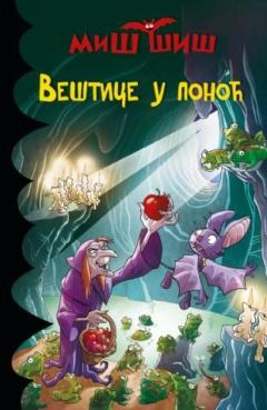 Veštice u ponoć