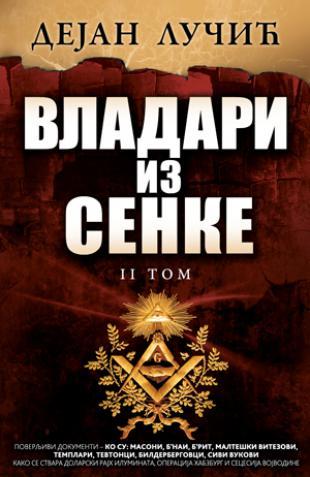 Vladari iz senke – Tom II