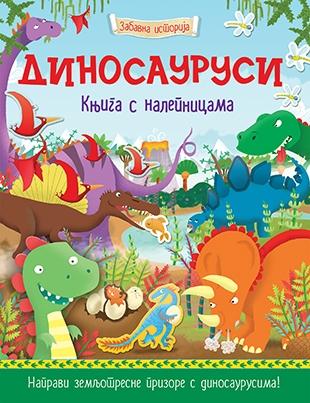 Dinosaurusi – knjiga s nalepnicama